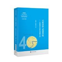 尺度重组与地域重构――中国城市行政区划调整40年