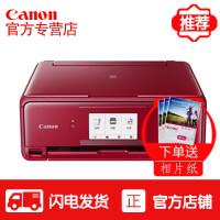 佳能TS8180无线wifi6色打印机复印扫描一体机三合一彩色照片自动双面家用办公文档加墨水连供替代TS8080
