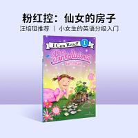 #英文原版Pinkalicious: Fairy House粉红控之仙女的房子 [4-8岁]