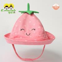 新生儿婴儿帽子春夏儿童遮阳帽盆帽纯棉草莓宝宝帽子太阳帽渔夫帽63 粉红色