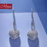 圣诞节礼物Mbox耳环 气质女韩国版采用S925银爱心设计时尚耳钉耳环 静守己心