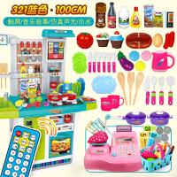 儿童过家家仿真厨房玩具套装宝宝男女孩煮饭做饭3-6岁北美玩具