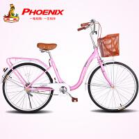 凤凰自行车女式24/26寸单速变速公主轻便城市学生普通*
