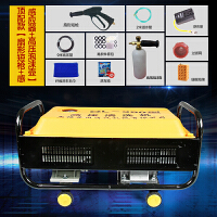 洗车机高压220v刷车水泵神器便携式清洗机水枪家用工具洗车器SN6778
