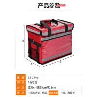 40升60升外卖保温箱送餐箱泡沫箱车载美团外卖箱加厚整套