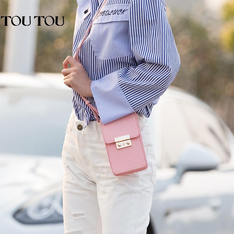 toutou2017夏季新款韩版大屏竖款手机包斜挎包迷你百搭链条包小包包女潮蜥蜴纹面料 可装下市面主流手机~