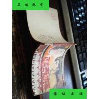 【二手旧书9成新】阿波罗和桂冠》P13 /成立 上海人民美术u