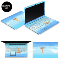 华硕笔记本贴膜U38N V451L V455L V505 V551电脑贴纸外壳保护膜 SC-930 ABC三面