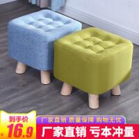 布艺小凳子创意板凳时尚客厅沙发凳实木茶几凳矮凳家用成人小板凳