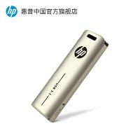 HP惠普U�P32g金��USB3.1高速��d系�y�W生�k公3.0商�找�诱�版���P正品��Xu�P