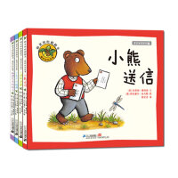 橡树林的故事系列(玩具与图书的完美结合,鼓励儿童手脑并用,开发智力。)