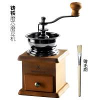 【支持礼品卡】手磨咖啡机手摇咖啡磨豆机家用小型手动粉碎器电复古咖啡豆研磨机 jq2