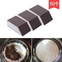 金刚砂海绵擦去污除铁锈海绵10个装厨房清洁刷碗洗锅底黑垢海绵块