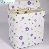 半自动洗衣机罩 防尘加厚双缸洗衣机罩子 中小号 78x48x88厘米