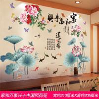 新年装饰元旦布置卧室房间中国风中式荷花字画自粘墙贴纸贴画壁纸 家和万事兴+中国风荷花(组合3张拼版) 超大