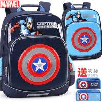 迪士尼双肩背包小学生男童1-3-4年级美国队长蜘蛛侠男孩儿童书包6