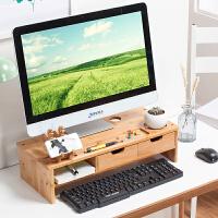楠竹电脑架桌面收纳置物架实木底座显示屏托架显示器架子