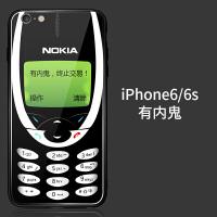 苹果x有内鬼终止交易手机壳iphonex6splus恶搞xr创意7/8/7p套iphonexm