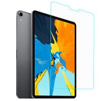 新ipad pro 11英寸钢化膜2018款苹果pro 12.9屏幕玻璃膜防爆碎屏贴膜 2018新ipad pro 1
