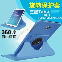 三星Tab A 10.1 SM-T580保护套10.1寸平板电脑T585C皮套旋转外壳 加钢化膜