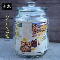 密封罐玻璃果酱瓶带盖食品蜂蜜柠檬罐子小瓶子大号储物罐泡菜坛子