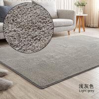地毯客厅卧室简约现代北欧沙发茶几床边满铺可爱可机洗毛地毯