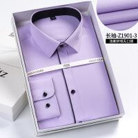 男士衬衫男长袖加绒修身商务白寸衫正装职业装保暖衬衣定制绣LO