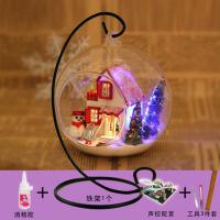 手工制作小房子模型拼装女孩玩具生日礼物女生 diy小屋玻璃球
