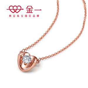 金一钻石项链18K金心形经典四爪镶吊坠聚爱宝盒系列简约时尚求婚订婚结婚项坠 需定制