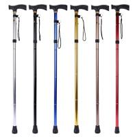 20180721120730638户外登山杖折叠铝合金超轻外锁伸缩手杖碳素老人拐杖拐棍带灯