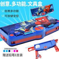迪士尼文具盒可爱1-3年级笔盒男小学生蜘蛛侠多功能儿童卡通塑料韩创意自动铅笔盒女