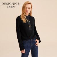 【2折参考价:160元】小衫 洋气迪赛尼斯气质淑套头微喇叭袖雪纺衫衬衫