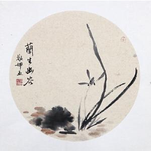 当代实力画家 【兰生幽谷  】50*50cm,软卡,品如图。