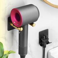 戴森吹风机架免打孔浴室卫生间厕所置物收纳架壁挂电吹风挂架架子