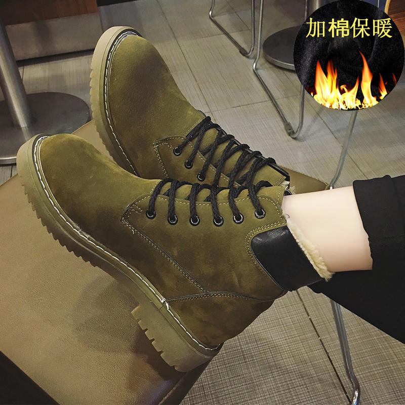 【包邮】短靴女秋冬2017新款百搭马丁靴女英伦风学生平底保暖加绒女棉鞋子9DTH