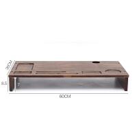 楠竹显示器增高架实木托架 电脑底座支架 办公桌面键盘收纳置物架