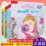 【第二级6-10】英语分级阅读悠游阅读成长计划第二级6+7+8+9+10儿童英语课外阅读丽声悠悠阅读