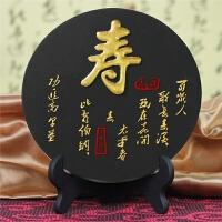 送爷爷奶奶祝寿贺寿星礼品80大寿老人生日礼物摆件 YIK寿192 彩盒