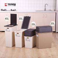 Tenma日本原装进口天马株式会社大号按键式垃圾桶厨房卧室垃圾箱白色垃圾可分类