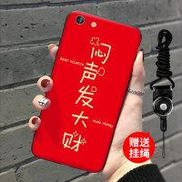 发财新年猪年过年苹果7PLUS手机壳iPhone6s红色软壳硅胶全包边防摔8P挂绳挂脖X个性创意男女 6/6s 闷声发