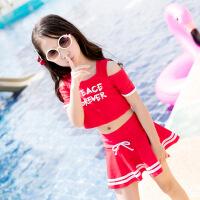 儿童泳衣女孩分体裙式泳装 韩国中大童运动款可爱公主温泉游泳衣