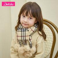 【2件5折价:48】笛莎女童围巾2019冬季新款柔软中大童儿童印花针织格子洋气围巾女
