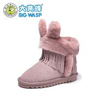 【1件2.5折价:135元】大黄蜂童鞋女童靴子2019冬季新款儿雪地靴女孩公主加绒保暖冬鞋