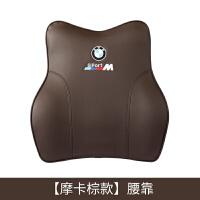 宝马头枕腰靠3系5系GT1系X1X2X3X5X4汽车护颈枕靠垫内饰改装用品
