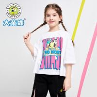 大黄蜂童装女童短袖透气轻薄上衣运动夏装2021小女孩韩版儿童T恤
