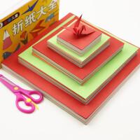 正方形手工纸彩纸折纸幼儿园儿童DIY折纸材料A4/80g彩色打印纸