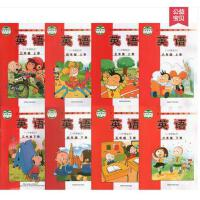 外研版小学英语教材课本教科书3-6年级全套8本新标准外研社版
