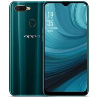 【当当自营】OPPO A7 全网通4GB+64GB 湖光绿 移动联通电信4G手机