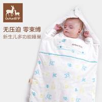 欧孕宝宝被子新生儿春秋纯棉婴儿包被抱被保暖襁褓巾精梳棉