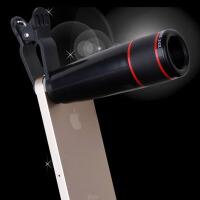 手机望远镜 高清单筒手机拍照望远镜长焦望远镜夜视非红外演唱会拍照摄像 手机镜头